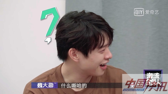 """潮流合伙人登(deng)快本(ben)走秀 �且喾��(yang)�f(ying)Angelababy�p(qing)松(song)�{(jia)�S""""雷(lei)品""""穿(chuan)搭"""