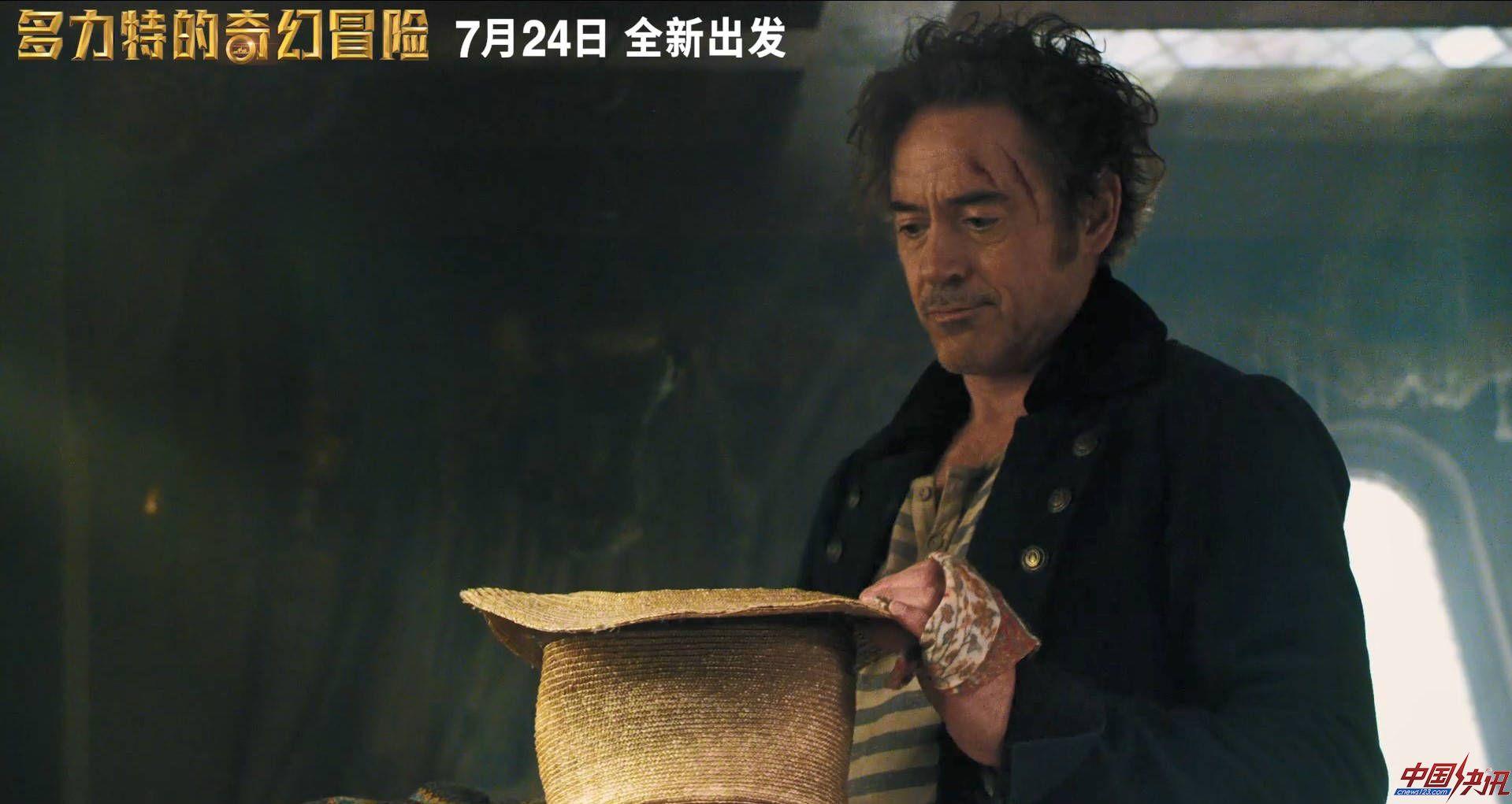 《多力特的奇幻冒险》唐尼揭秘影片大不同 奇趣魔法世界大幕拉开