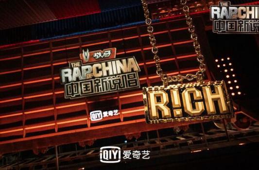 《中国新说唱2020》今开战实力选手上演冠军们的