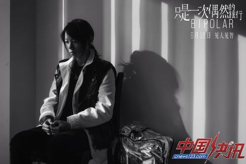 """《只是一次偶然的旅行》定档6.18 窦靖童首演""""心灵困境"""""""